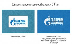 Лого_Газ